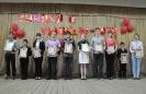 Представители Нарышкинской школы