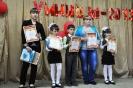 Бахтызинские таланты