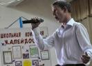 Поёт Иван Подставнягин