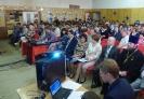 Районная конференция педагогов
